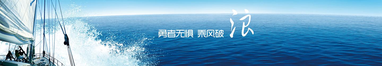 湖南监控操作台