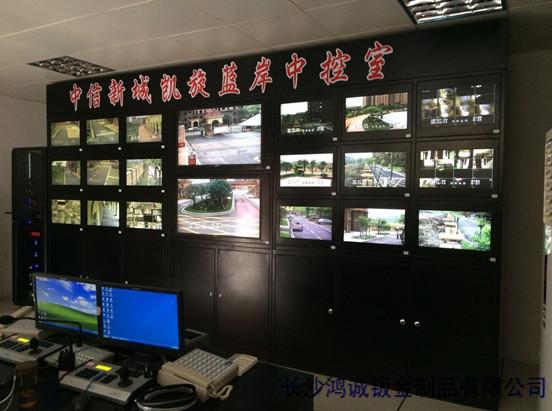长沙中信城项目
