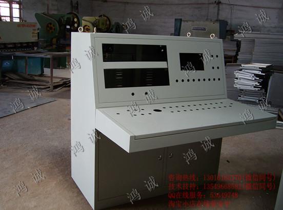 琴式控制台