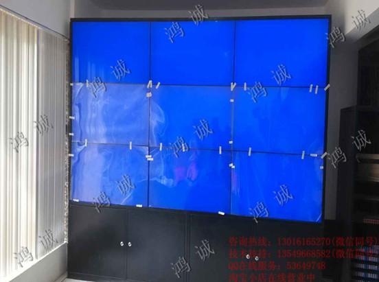 拼接屏电视墙