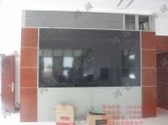 九孔拼接屏电视墙